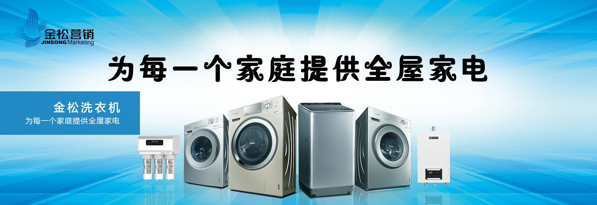 新万博体育app万洗衣机